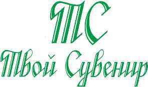 Мой лого_новый