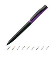 Ручка шариковая Pin Special