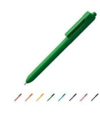 Ручка шариковая Hint