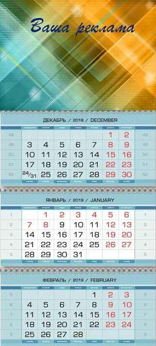 Календарь 1.4