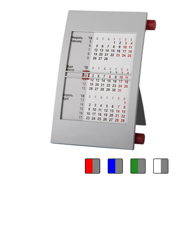 Календарь хэппи 3